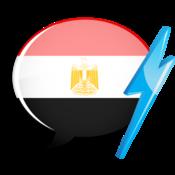 Learn Arabic Vocabulary - Gengo WordPower screenshot