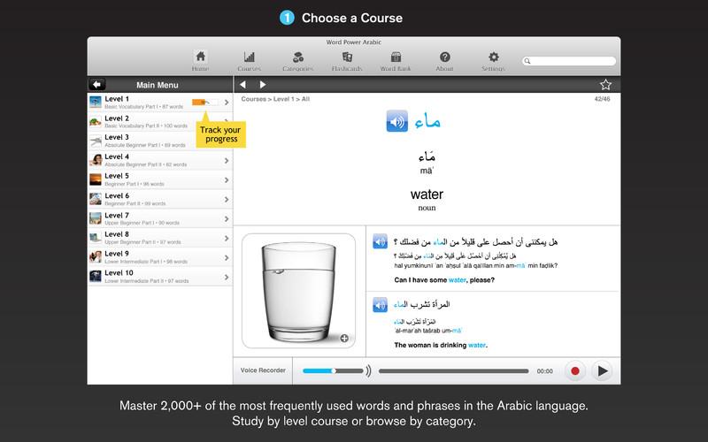 WordPower Learn Arabic Vocabulary by InnovativeLanguage.com screenshot