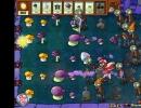 Plants vs. Zombies screenshot